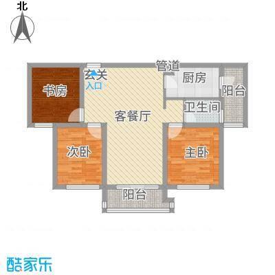 尚城国际13.00㎡A2户型3室2厅1卫1厨
