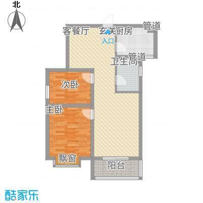 紫金蓝湾53.41㎡B5-C3户型2室2厅1卫