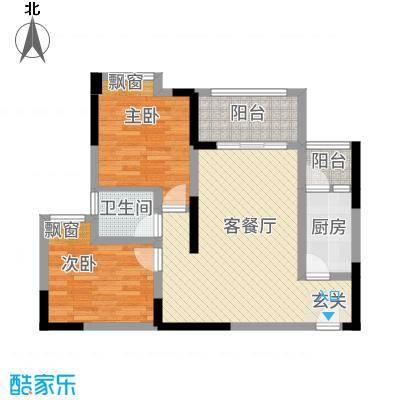 金九・南滨花园83.40㎡11号楼4号房户型2室2厅1卫1厨