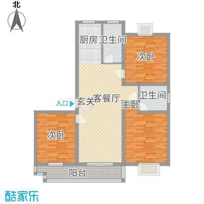 富丽名苑143.20㎡一期标准层A户型3室3厅3卫