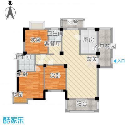 紫金城131.62㎡I型户型3室2厅2卫1厨