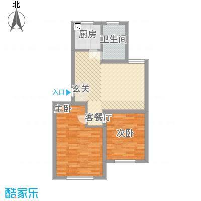 中央上城221168.20㎡户型2室1厅1卫1厨