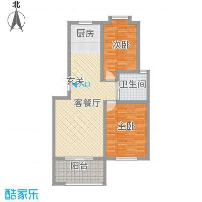 长江国际花园185.12㎡A1户型2室2厅1卫1厨