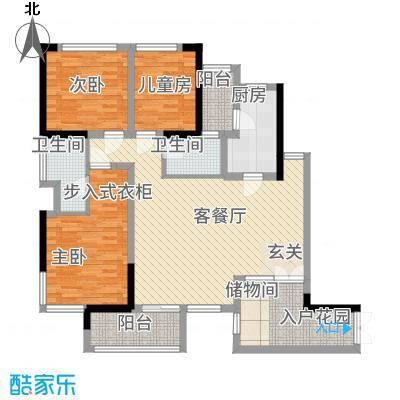 晟凡・兴龙湖一号121.82㎡户型3室2厅2卫
