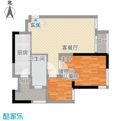 晟凡・兴龙湖一号75.18㎡户型2室2厅1卫