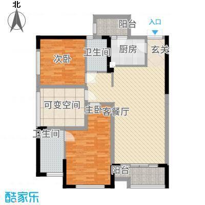 晟凡・兴龙湖一号117.88㎡户型2室2厅2卫