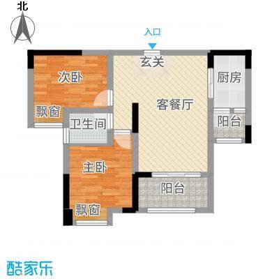 金九・南滨花园78.34㎡11号楼1号房户型2室2厅1卫1厨