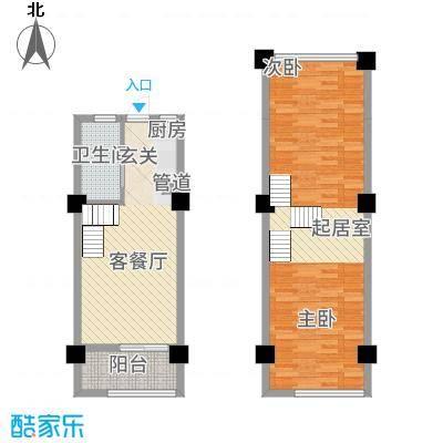 华强阳光新城46.00㎡华强阳光都城户型