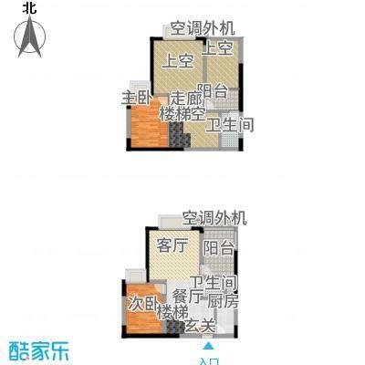 重庆_叠彩城_2015-11-09-1208