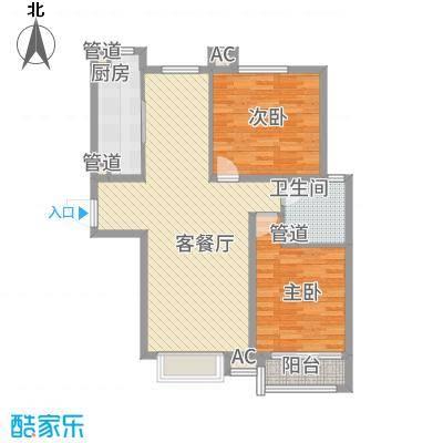 东亚世纪城・凯旋公元14.30㎡6户型2室2厅1卫1厨-副本