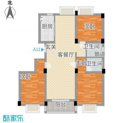景枫嘉苑125.00㎡户型