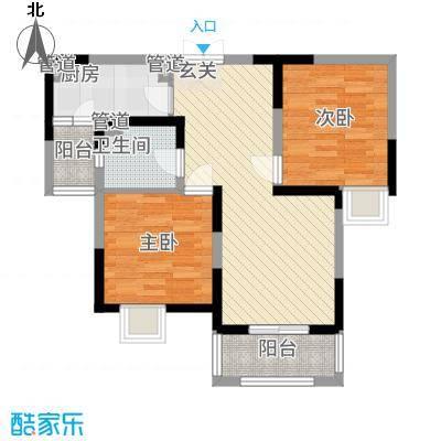 汇景公寓81.75㎡户型