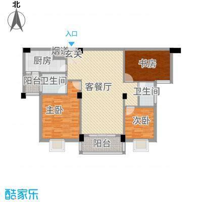 滨江星城1223118.13㎡12号户型3室2厅2卫1厨
