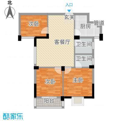 滨江星城1335.76㎡10号户型3室2厅2卫