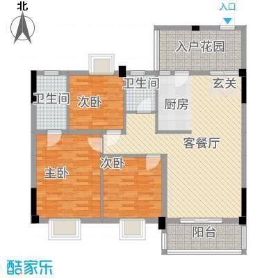 祥和新城132211.13㎡户型3室2厅2卫1厨