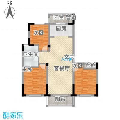 东方花园3132.20㎡C户型3室2厅1卫1厨