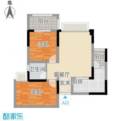 桓大・中央华府88.74㎡恒大户型2室2厅1卫1厨