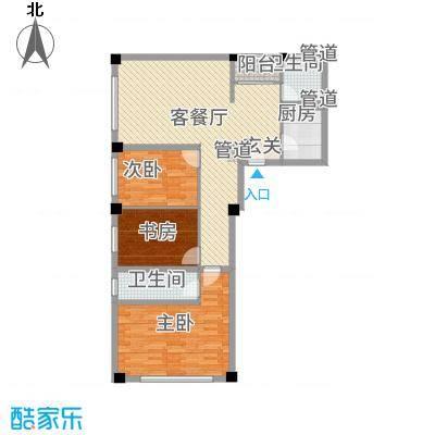 攀华国际广场6.00㎡创意组合户型