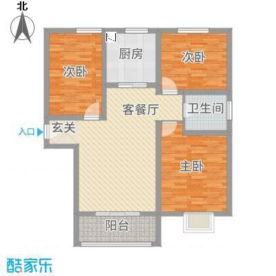 润泽・臻品113.60㎡9#11#B户型3室2厅1卫1厨