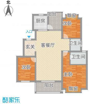 嘉逸・岭湾123.74㎡洱谷二期E户型3室2厅2卫1厨