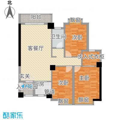 龙泉嘉苑33115.78㎡A3户型3室2厅2卫1厨