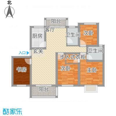京都公馆115.32㎡一期1号楼F户型3室2厅1卫1厨