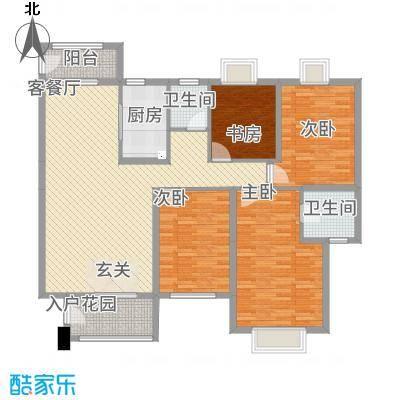 新美居海湾广场2132.20㎡2户型3室2厅2卫1厨