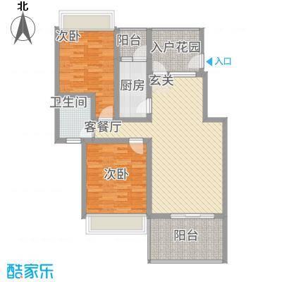 景勐仑・悦城4.73㎡户型2室2厅1卫