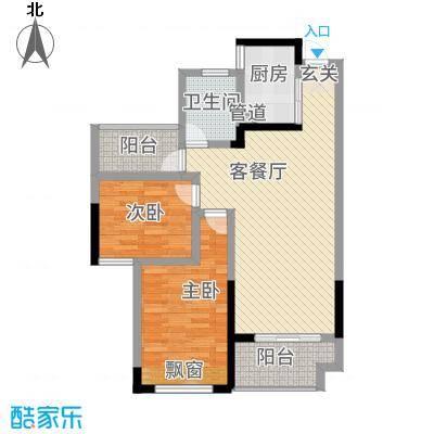 仁盛世纪星城28.25㎡二期H2户型2室2厅1卫