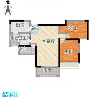 仁盛世纪星城27.20㎡二期K2户型2室2厅1卫