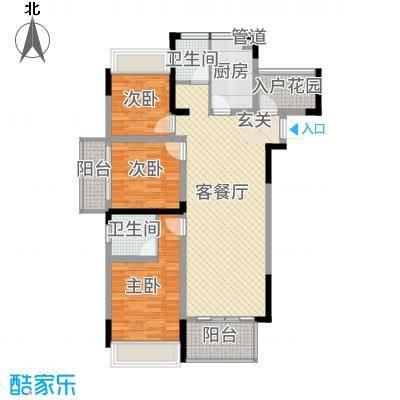 仁盛世纪星城1.20㎡二期H1/G1户型3室2厅2卫