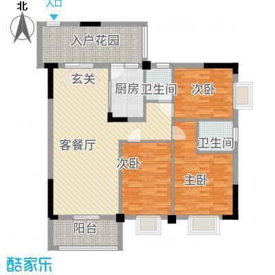 祥和新城132212.13㎡户型3室2厅2卫1厨