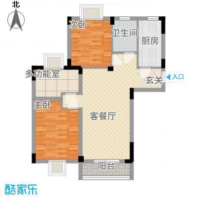 现代明珠新城加州国际84.20㎡13044143I-户型3室2厅1卫1厨