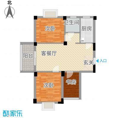 现代明珠新城加州国际87.20㎡13044H0Q-户型3室2厅1卫1厨