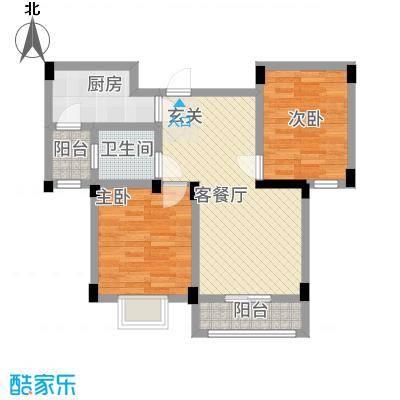 现代明珠新城加州国际7.20㎡1304415J户型2室2厅1卫1厨