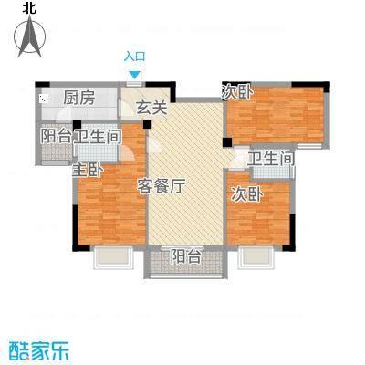 现代明珠新城加州国际114.20㎡13044G户型3室2厅2卫1厨