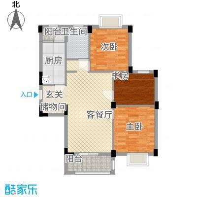 现代明珠新城加州国际3.20㎡13044JN8-F户型3室2厅1卫1厨