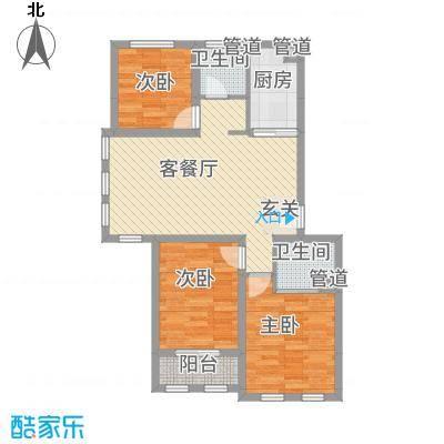 阳光托斯卡纳1.20㎡二期多层E户型3室2厅2卫1厨