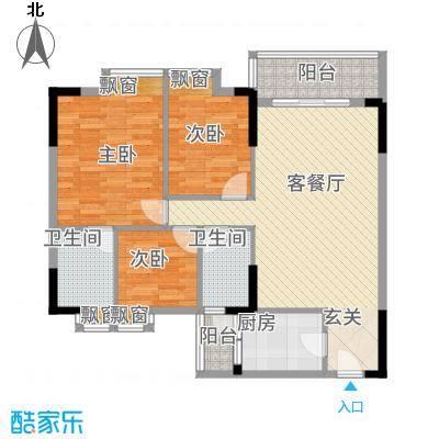 明睿华海大厦户型3室3厅3卫1厨