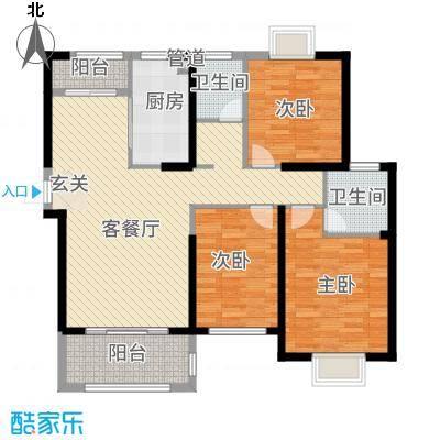 宏基天城121137.20㎡12#西户E1户型3室2厅2卫1厨