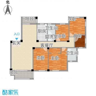 尚湖中央花园168.20㎡二期对折页C改户型5室2厅2卫