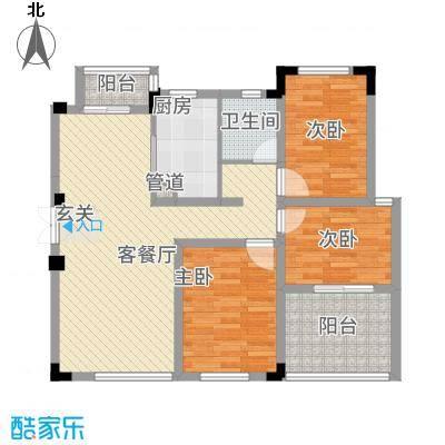 高成上海假日11.41㎡-花园洋房户型3室2厅1卫1厨