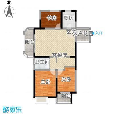 高成上海假日113.72㎡48A户型2室2厅1卫1厨