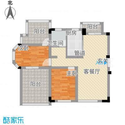 高成上海假日8.32㎡-花园洋房户型2室1厅1卫1厨