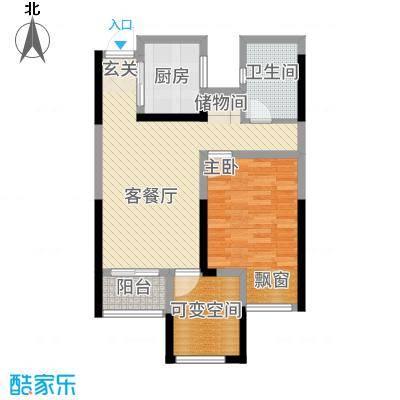 高成上海假日75.10㎡48C户型2室2厅1卫1厨