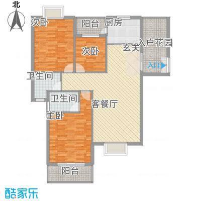 浅水湾・中央公园13.42㎡A户型3室2厅2卫