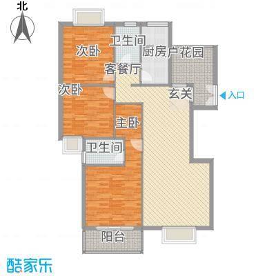 浅水湾・中央公园135.20㎡E户型3室2厅2卫