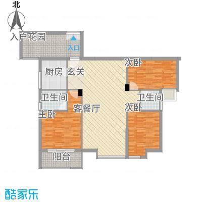 浅水湾・中央公园123.83㎡B户型3室2厅2卫