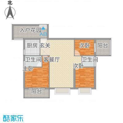 浅水湾・中央公园122.26㎡B户型3室2厅2卫
