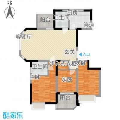 高成上海假日136.00㎡A户型3室2厅2卫1厨
